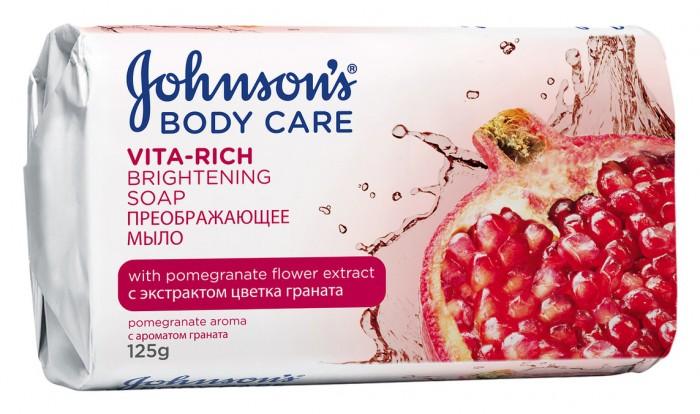 Johnsons Body Преображающее мыло с экстрактом цветка граната 125 гПреображающее мыло с экстрактом цветка граната 125 гПреображающее мыло с экстрактом цветка граната (c ароматом граната) бережно очищает и помогает восстанавливать кожу, придавая ей здоровый, сияющий вид и ощущение свежести.   Мыло оказывает смягчающее действие, помогает успокоить раздраженную кожу, не вызывая чувства сухости и стянутости.   Масло, входящее в состав, увлажняет кожу и способствует заживлению мелких царапин.   Мыло обладает высокой моющей и пенообразующей способностью, благодаря чему экономно расходуется, а нежный аромат граната поднимает настроение и на долго оставляет ощущение комфорта.<br>
