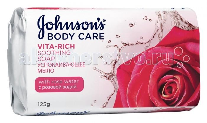 Johnson's Body Успокаивающее мыло с розовой водой 125 г