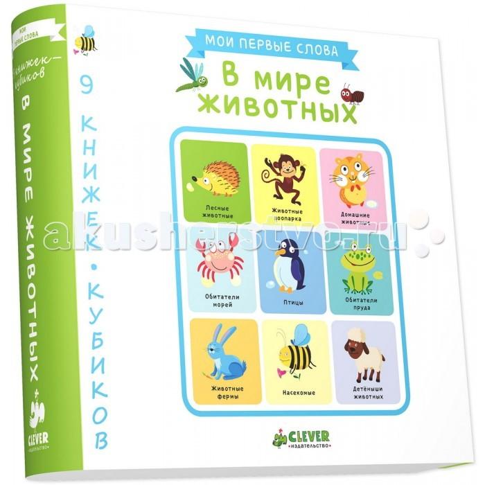 http://www.akusherstvo.ru/images/magaz/im148275.jpg