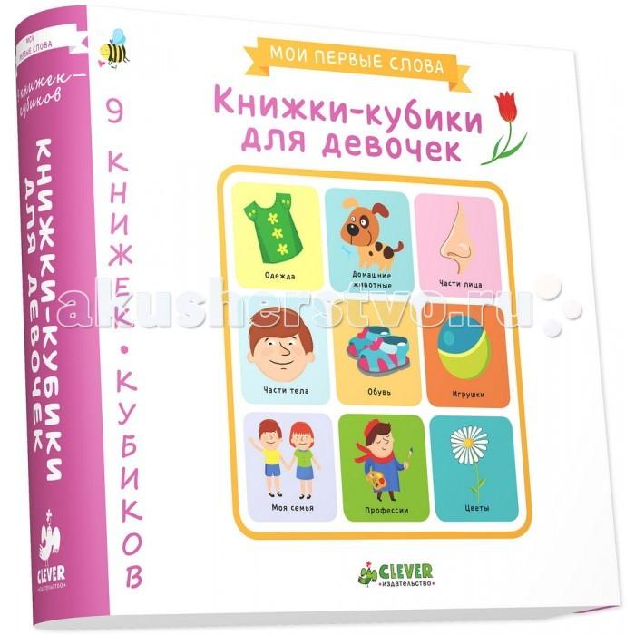 http://www.akusherstvo.ru/images/magaz/im148283.jpg