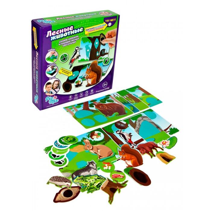 Развивающая игрушка Pic`n Mix Игра настольная Лесные животныеИгра настольная Лесные животныеИгра настольная развивающая Лесные животные в виде пазла-липучки состоит из 8 игровых полей, заполняя которые, ребенок в игровой форме изучает названия диких животных, а также их повадки.   Играя с этой настольной игрой ребенок развивает логическое мышление, восприятие формы и цвета, зрительную память и мелкую моторику рук.<br>