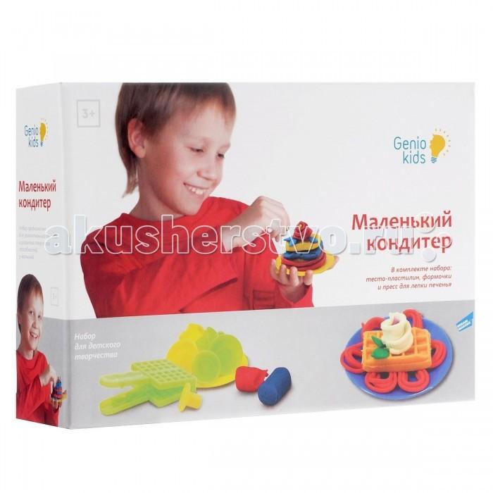 Genio Kids ����� ��� ����� ��������� ��������