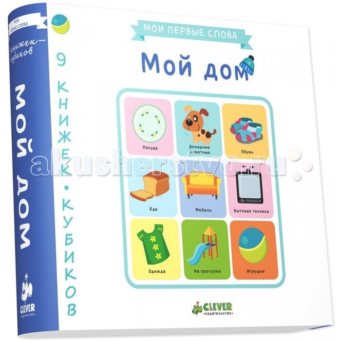 http://www.akusherstvo.ru/images/magaz/im148391.jpg