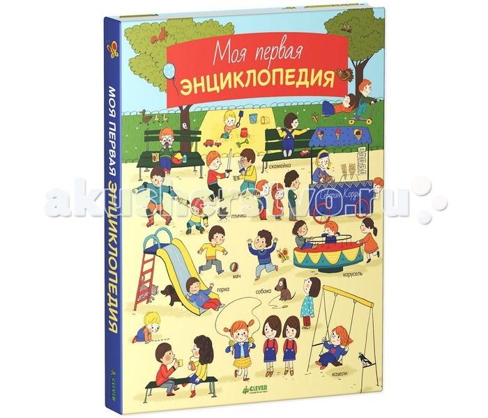 http://www.akusherstvo.ru/images/magaz/im148511.jpg