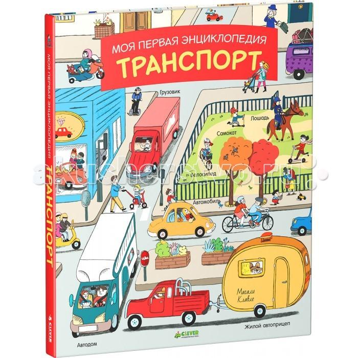 http://www.akusherstvo.ru/images/magaz/im148515.jpg