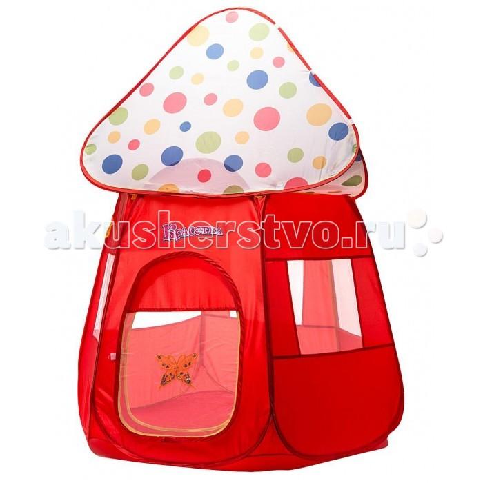 1 Toy Палатка Красотка