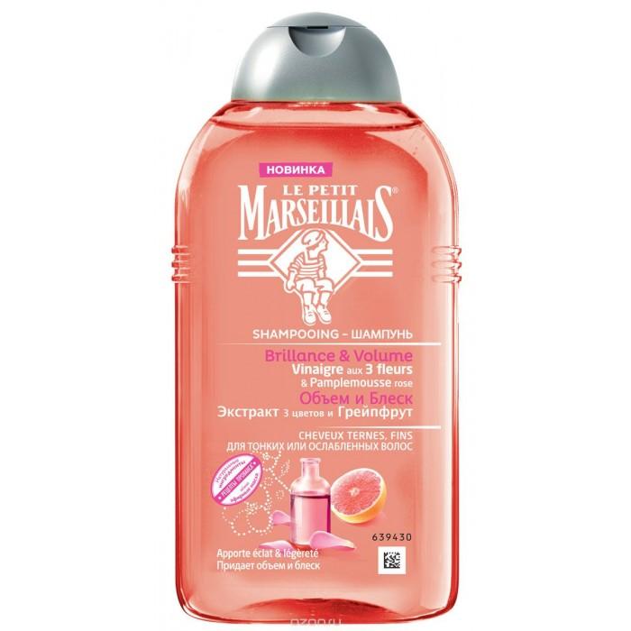 Le Petit Marseillais Шампунь Экстракт трех цветов и Грейпфрут Объём и Блеск для тонких волос 250 мл