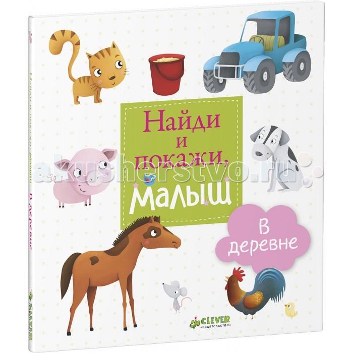 http://www.akusherstvo.ru/images/magaz/im149223.jpg