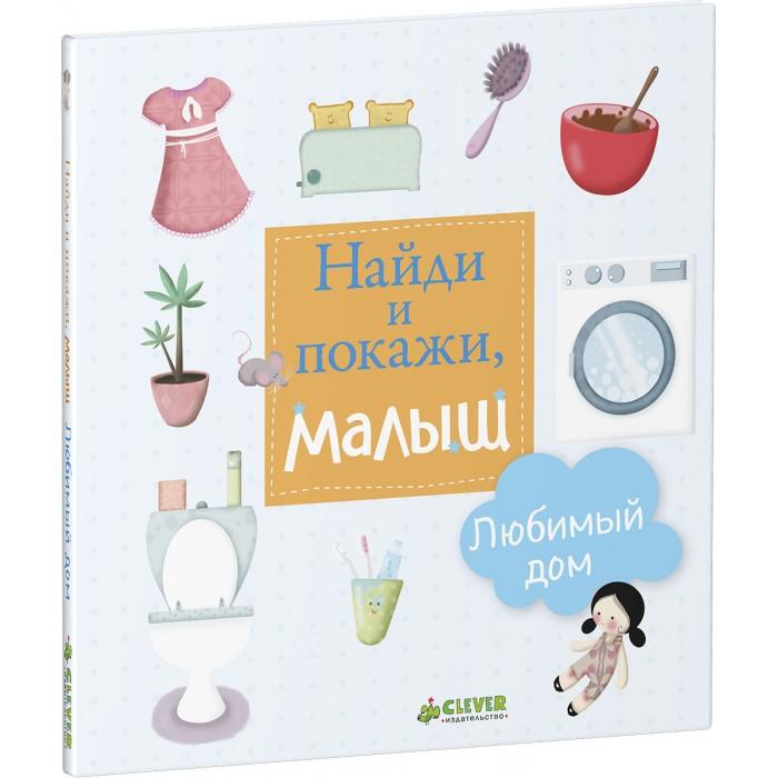 http://www.akusherstvo.ru/images/magaz/im149231.jpg