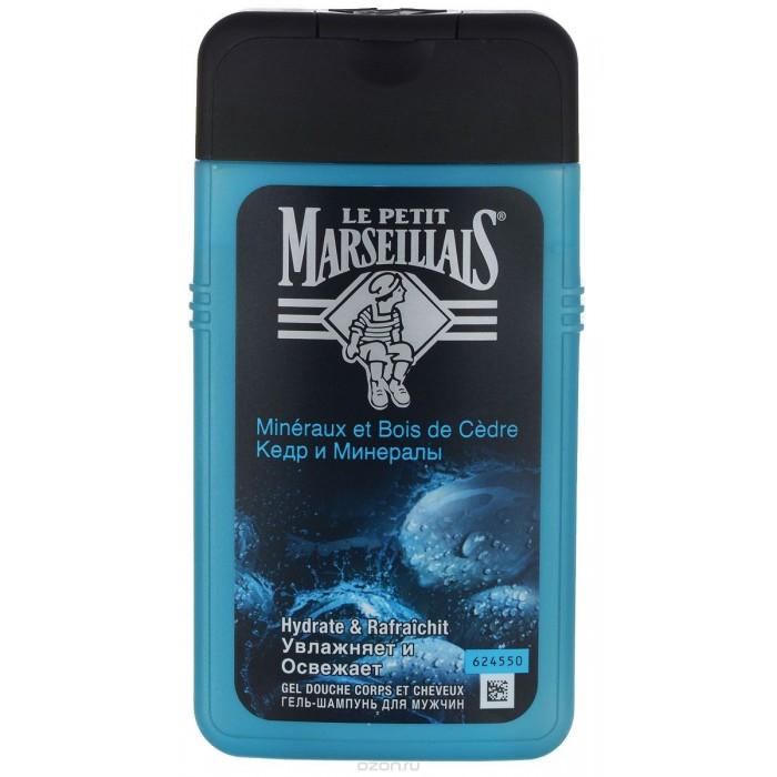 Le Petit Marseillais Гель-шампунь Кедр и минералы для мужчин 250 мл