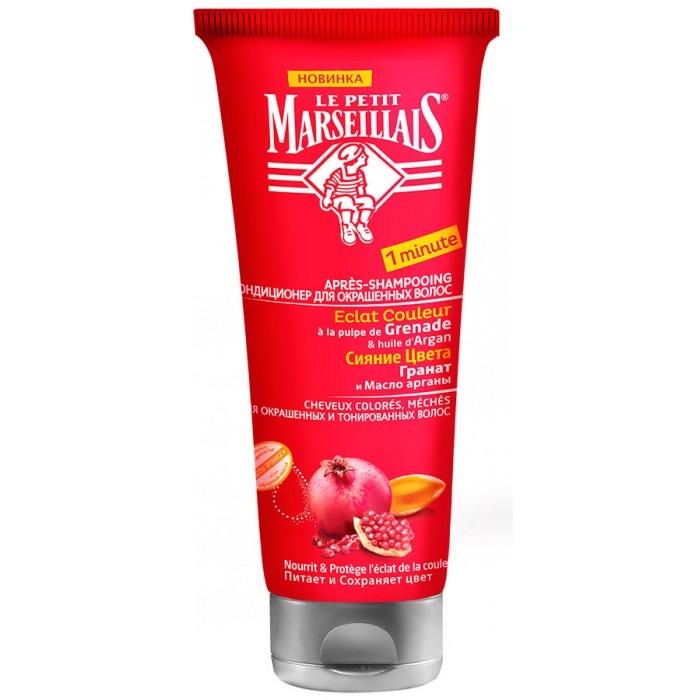 Le Petit Marseillais Кондиционер Гранат и масло арганы для окрашенных волос 200 мл