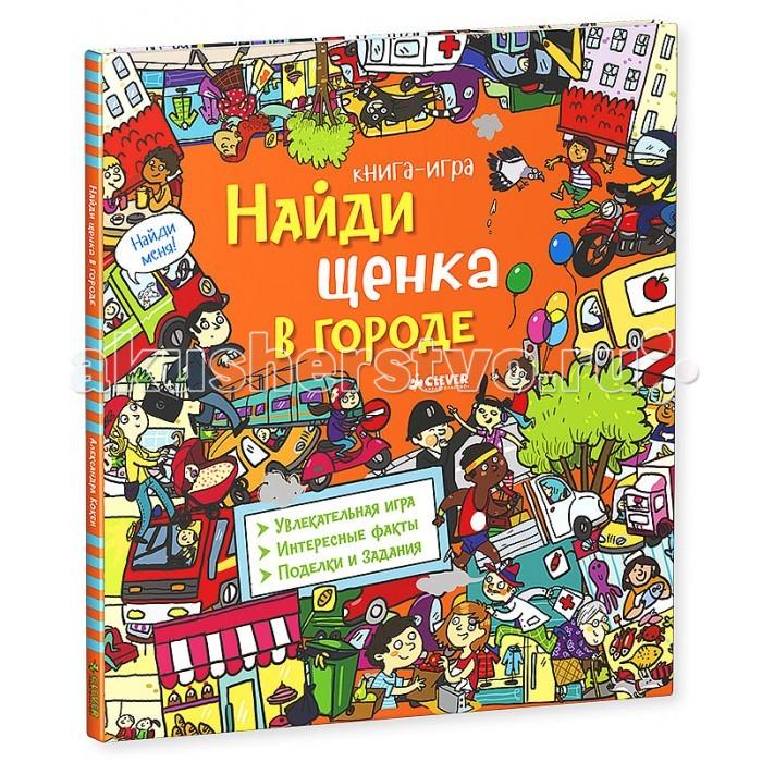 http://www.akusherstvo.ru/images/magaz/im149307.jpg