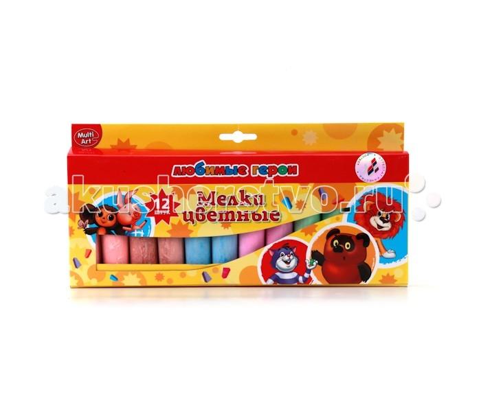 Мелки Multiart Союзмультфильм 12 шт.Союзмультфильм 12 шт.Мелки Multiart Союзмультфильм 12 шт. помогут детям создавать яркие большие картины на асфальте и других шероховатых поверхностях, развивая при этом творческие способности, воображение, цветовосприятие и моторику рук.  В набор входит 12 цветных мелков с удобным сечением.   Мелки имеют яркие цвета, прочны, устойчивы к стиранию, не крошатся в руках.   Срок службы не ограничен.<br>