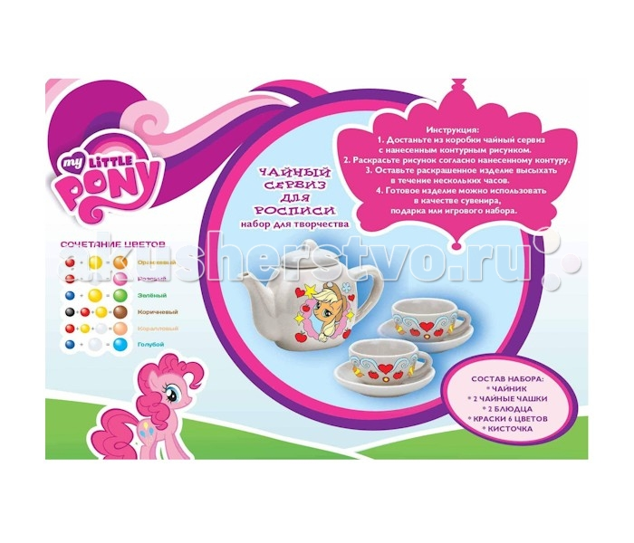 Multiart ����� ������ ��� ������� My little pony 5 ���������