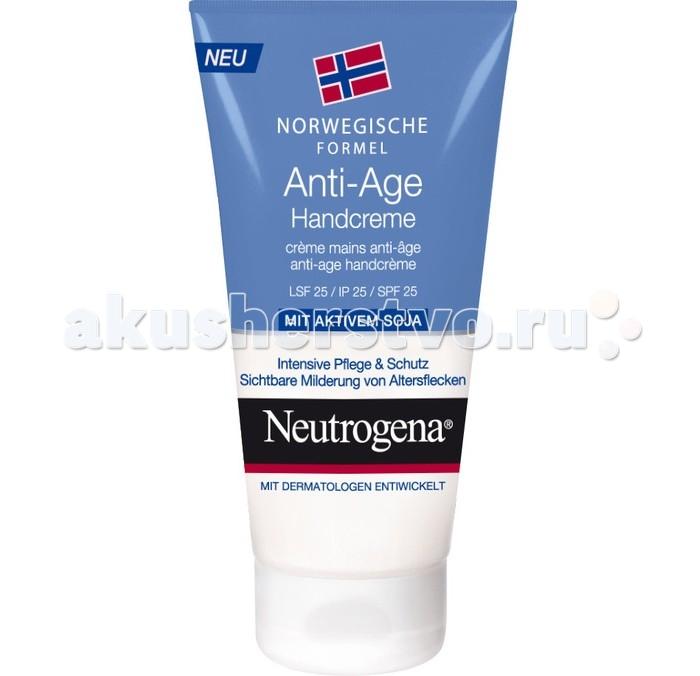 Neutrogena ���� ��� ��� �������������� 50 ��