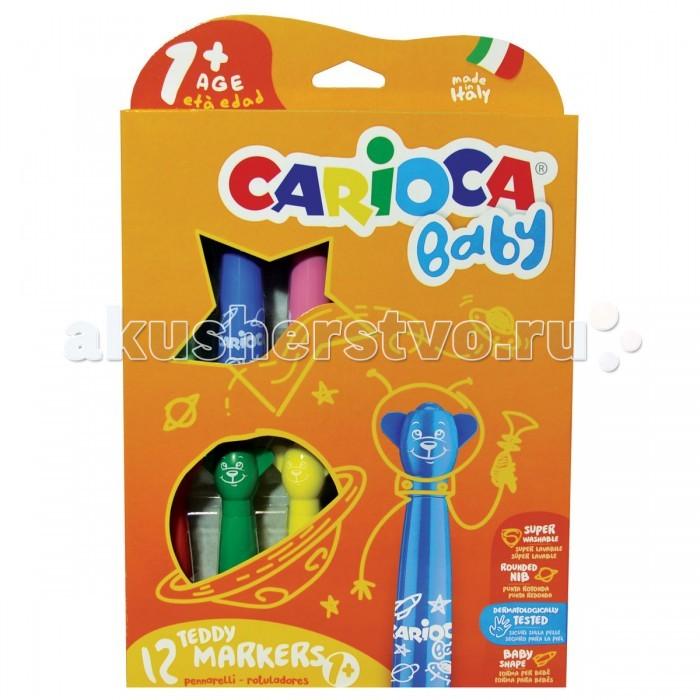 Фломастеры Carioca BABY JUMBO суперсмываемые 12 цветов