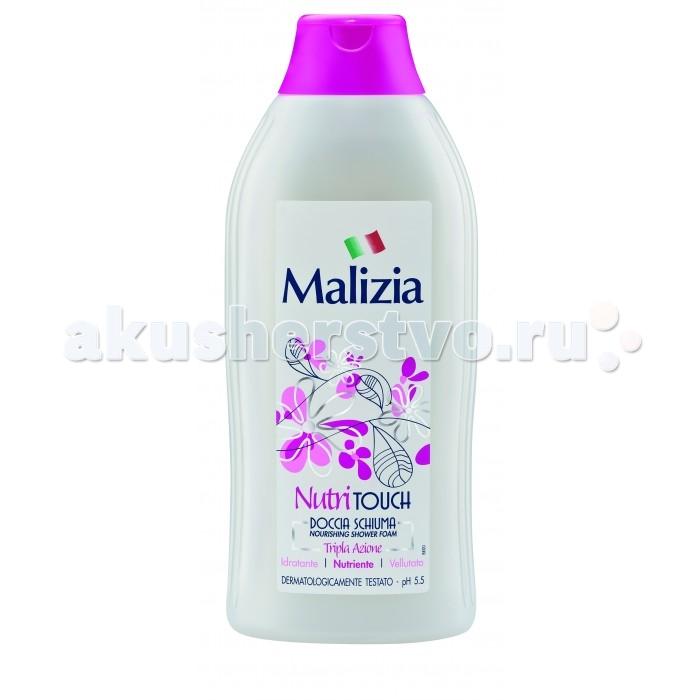 Malizia Гель-пена для душа Nutri Touch 750 мл