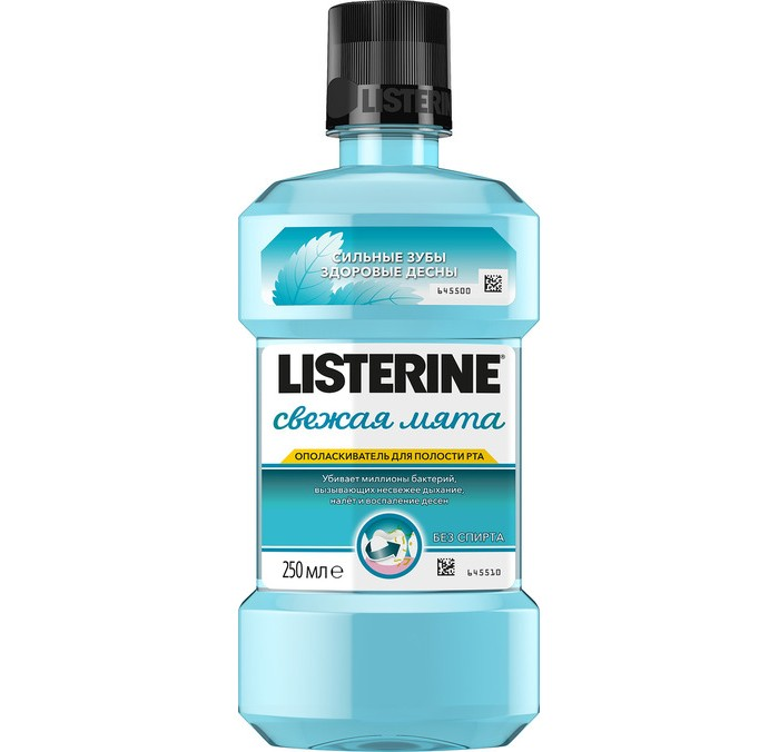 Listerine Ополаскиватель для полости рта Свежая Мята 250 мл
