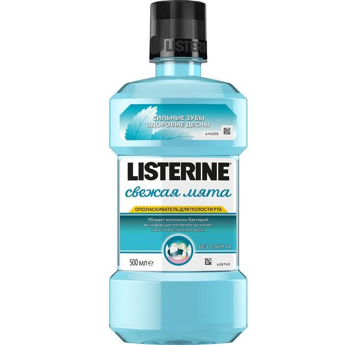 Listerine Ополаскиватель для полости рта Свежая Мята 500 мл