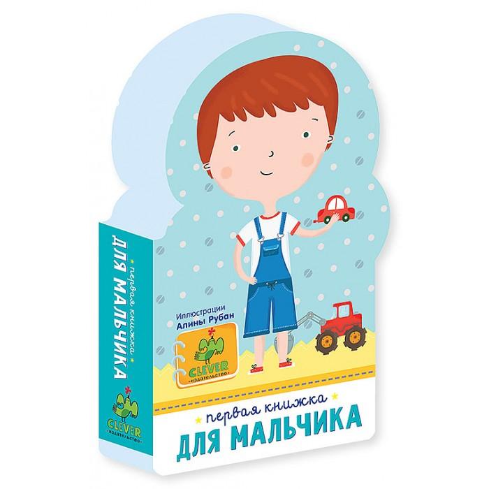 http://www.akusherstvo.ru/images/magaz/im150491.jpg