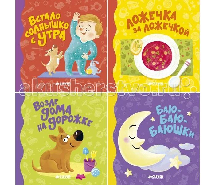 http://www.akusherstvo.ru/images/magaz/im150507.jpg