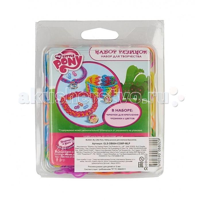 Multiart Набор для плетения из резинок My Little Pony GLS-DB004-COMP-MLP