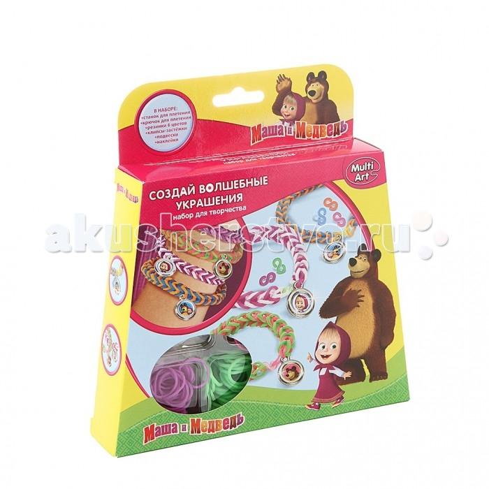 Multiart Набор для плетения из резинок Маша и Медведь GLS-DB004-MM