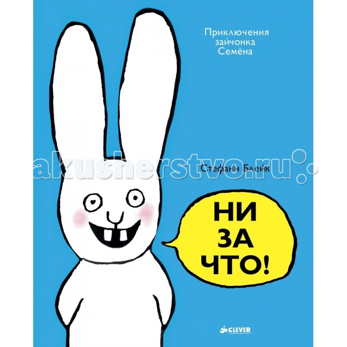 http://www.akusherstvo.ru/images/magaz/im150691.jpg