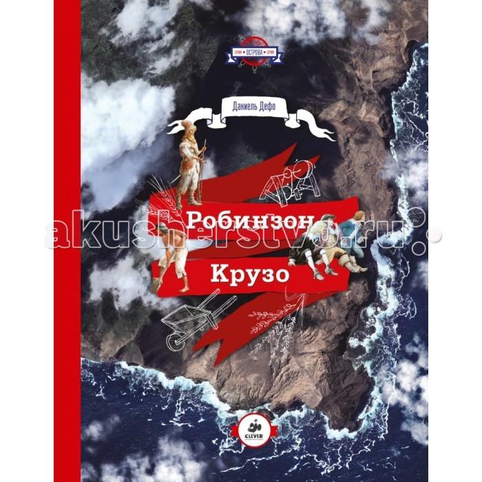 http://www.akusherstvo.ru/images/magaz/im150715.jpg