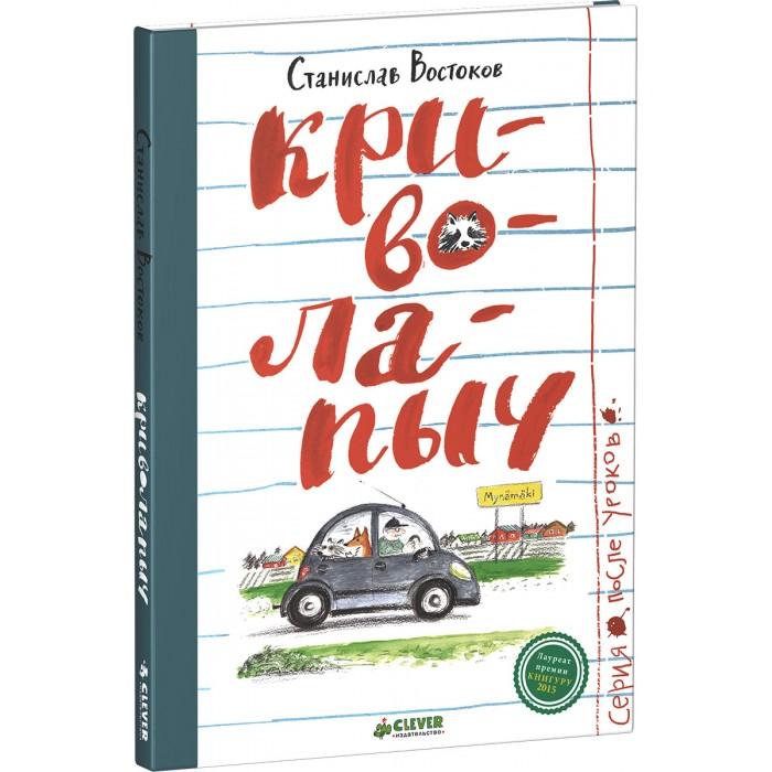 http://www.akusherstvo.ru/images/magaz/im150731.jpg