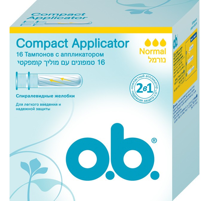 o.b. Тампоны Compact Applicator нормал 16 шт.