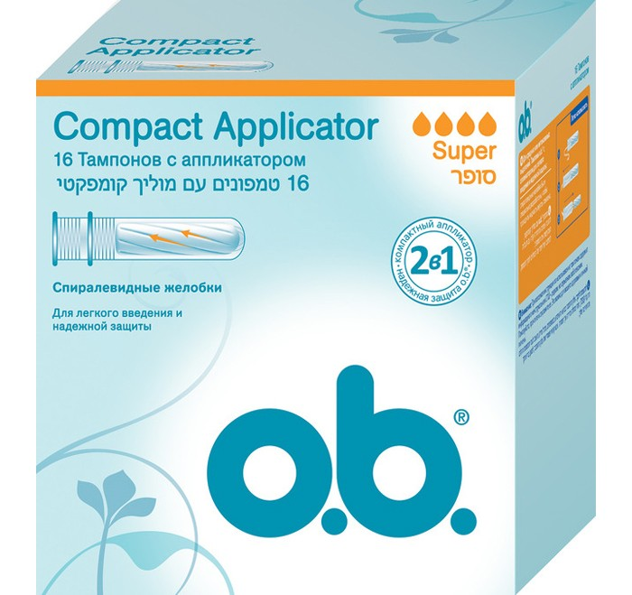 o.b. Тампоны Compact Applicator супер 16 шт.