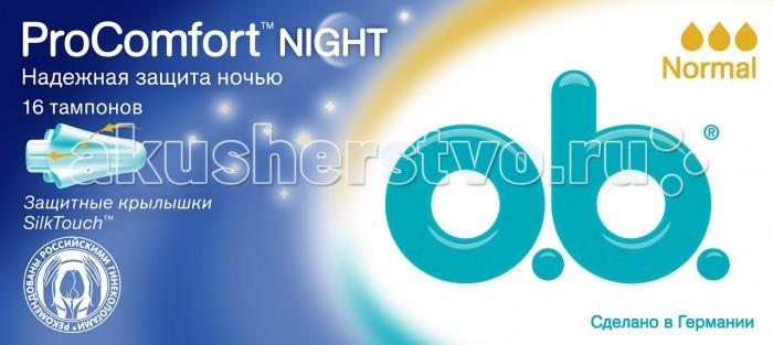 o.b. ������� ProComfort Night Normal 16 ��.
