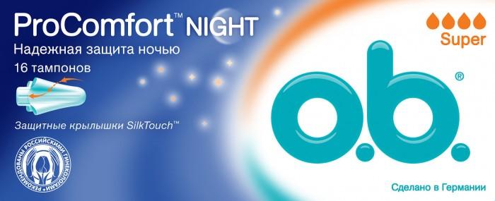 o.b. ������� ProComfort Night Super 16 ��.