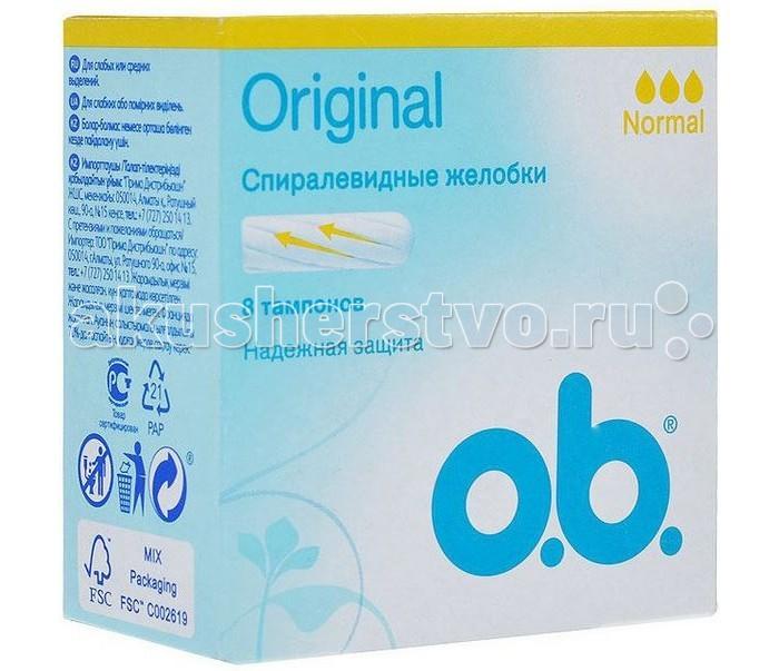 o.b. ������� Original ������ 8 ��.