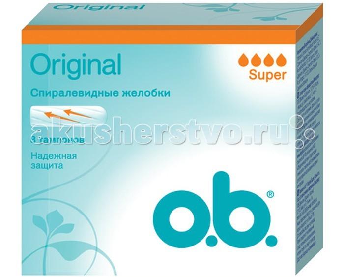 o.b. Тампоны Original Супер 8 шт.