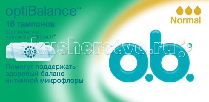 o.b. Тампоны optiBalance Нормал 16 шт.