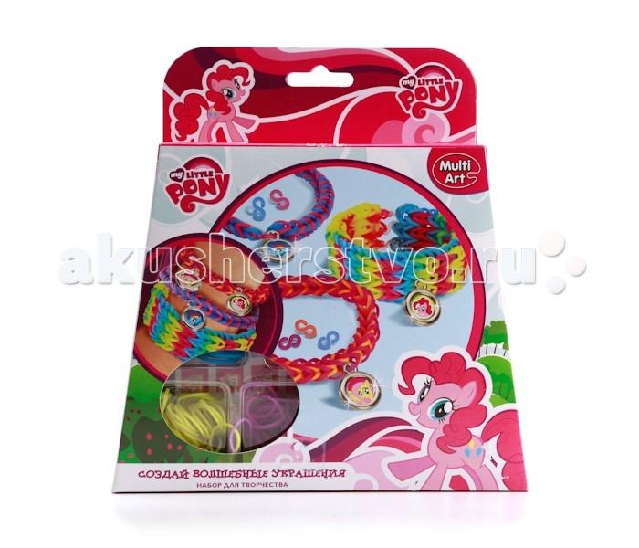 Multiart Набор для плетения из резинок My Little Pony GLS-DB004-MLPНабор для плетения из резинок My Little Pony GLS-DB004-MLPMultiart Набор для плетения из резинок My Little Pony отлично подойдет для творческих занятий.   Особенности: Одноименный мультсериал уже успел полюбиться юным принцессам, следовательно, они будут в восторге от набора для творчества.  На упаковке изображен герой этой серии мультфильмов. Резиночки в наборе представлены в 6 ярких и красочных цветах.  В комплектацию набора входят разноцветные резинки с аксессуарами, крючок для плетения.  Созданные в процессе плетения браслеты будут смотреться эффектно и модно. Девочки могут носить их повседневно или по особым случаям.  Плетение из резинок - молодое и очень популярное хобби среди детей, подростков и взрослых по всему миру. Используя простые в обращении приспособления для плетения, можно в короткий срок сплести множество великолепных, ярких, красивых браслетов, подвесок, колец, сумочек, шарфов, различных аксессуаров (например, чехол для телефона), фигурок, героев мультфильмов и много другое. Пластиковый станок для плетения полноразмерный или компактный, а также крючок для плетения удобно брать в дорогу.<br>