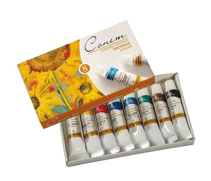 Сонет Набор краски масляные 8 цветов 10 мл