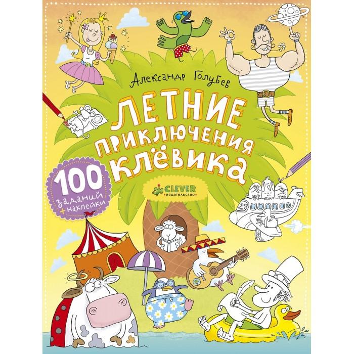 http://www.akusherstvo.ru/images/magaz/im151279.jpg