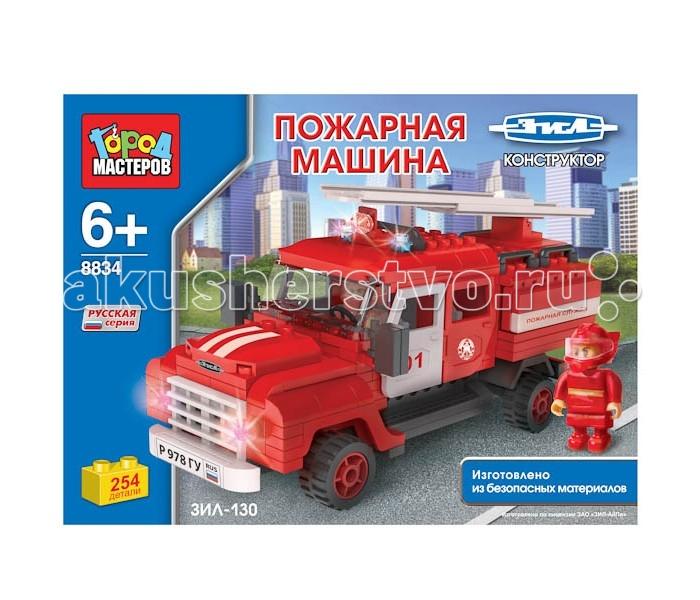 Конструктор Город мастеров Пожарная машина ЗИЛ-130 (254 детали)