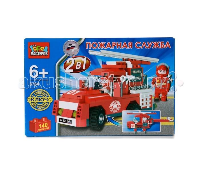 Конструктор Город мастеров Пожарная служба. Машина и вертолет (140 деталей)Пожарная служба. Машина и вертолет (140 деталей)С этим конструктором ребенок сможет организовать свою пожарную службу спасения. Он может собрать 140 деталей конструктора двумя способами. В одном случае это будет пожарная машина с лестницей, в другом - вертолет. За руль машины и штурвал вертолета можно посадить фигурку человечка в красной пожарной форме.   В комплект входит специальный ключ для разборки конструктора, чтобы легко можно было менять один транспорт на другой.  Особенности: отлито из высококачественного пластика без неровных краев детали совместимы с другими конструкторами мировых производителей если в сборке возникнут трудности, преодолеть их поможет инструкция  Развивает: пространственное мышление терпение мелкую моторику логику усидчивость воображение игровые навыки<br>