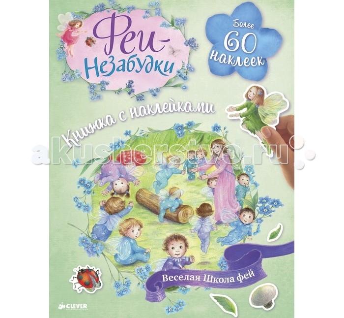 http://www.akusherstvo.ru/images/magaz/im151319.jpg