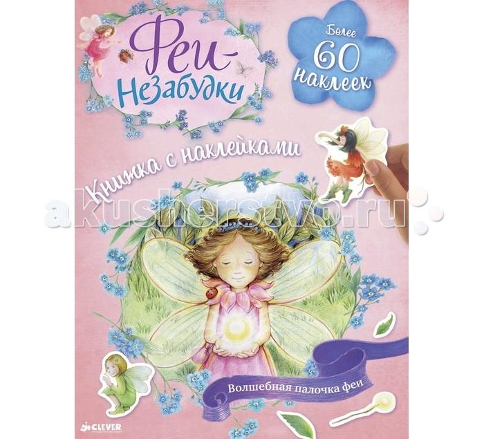 http://www.akusherstvo.ru/images/magaz/im151407.jpg