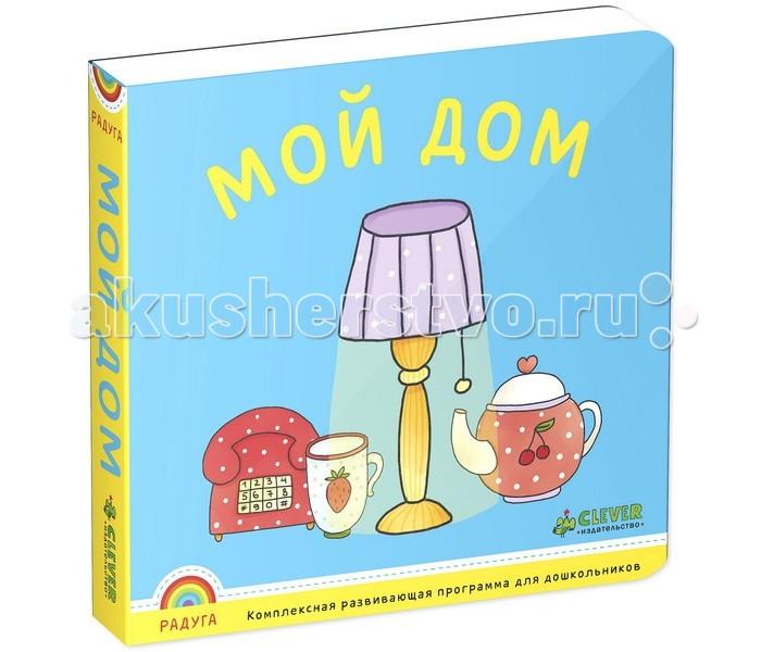 http://www.akusherstvo.ru/images/magaz/im151435.jpg