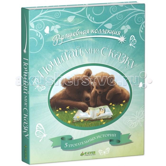 http://www.akusherstvo.ru/images/magaz/im151447.jpg