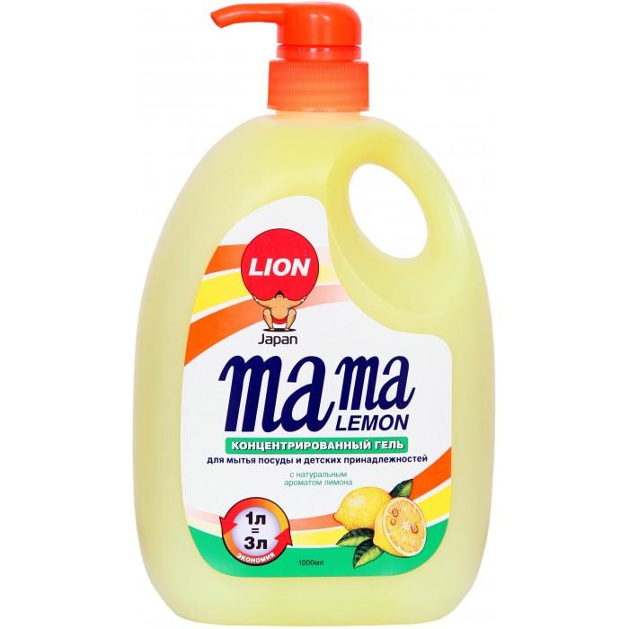 Mama Lemon Концентрированное средство для мытья посуды Лимон 1 л