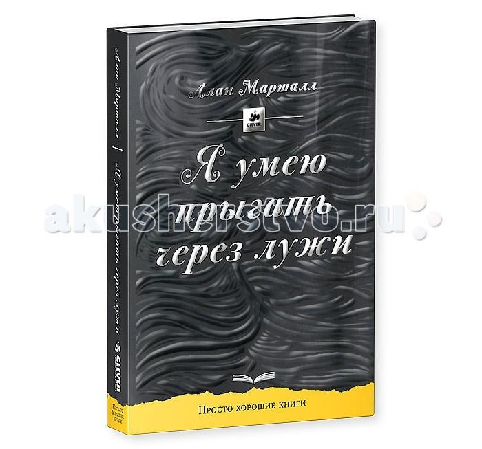 http://www.akusherstvo.ru/images/magaz/im151587.jpg