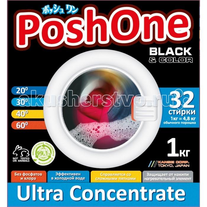 Posh one Концентрированный стиральный порошок BLACK с мерной ложечкой 1 кгКонцентрированный стиральный порошок BLACK с мерной ложечкой 1 кгКонцентрированный стиральный порошок BLACK с мерной ложечкой 1 кг с инновационной формулой содержит активные ингредиенты растительного происхождения и очищающие ферменты Stain Enzymes, позволяющие значительно дольше сохранять яркость и цвет черного и цветного белья.  Средство не содержит искусственных отдушек, очень экономично в использовании (1 кг эквивалентен 4 кг обычного стирального порошка). Благодаря особому составу порошок удаляет бактерии, являющиеся причиной неприятного запаха, позволяя сушить белье в непроветриваемых помещениях. Система двойного контроля пенообразования облегчает процесс полоскания, что экономит время, воду и электричество.  Порошок подходит для использования с водой любой жесткости, не требуя дополнительного смягчителя, содержит кондиционер, придающий невероятную мягкость и нежный аромат Вашим вещам.  Подходит для автоматических стиральных машин и для ручной стирки.<br>