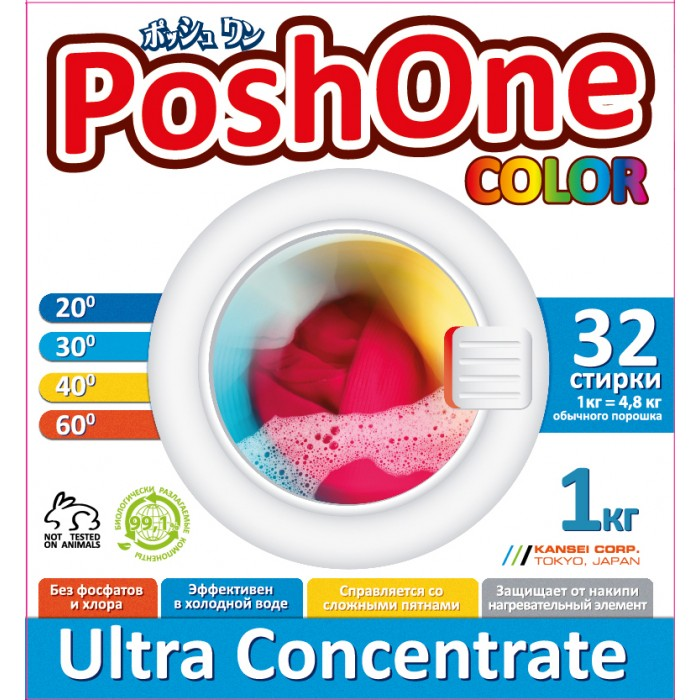 Posh one ����������������� ���������� ������� COLOR � ������ �������� 1 ��